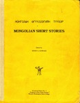 Mongolian Short Stories