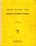Mongolian Short Stories