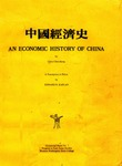 An Economic History of China