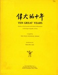 Ten Great Years: Statistics of the Economic and Cultural Achievements of the People's Republic of China