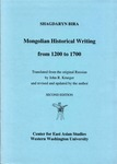 Mongolian Historical Writing from 1200-1700