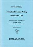 Mongolian Historical Writing from 1200-1700 by Sh. (Shagdaryn) Bira