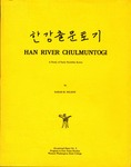 Han River Chulmuntogi: A Study of Early Neolithic Korea