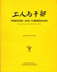 Workers and Commissars: Trade Union Policy in the People's Republic of China