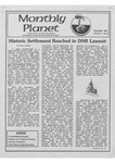 Monthly Planet, 1982, December